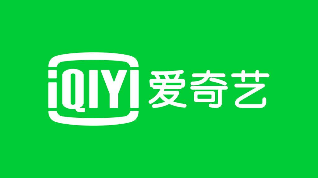iQIYI แอพสตรีมมิ่งแห่งปี 2021 ดูหนังออนไลน์ง่าย ๆ